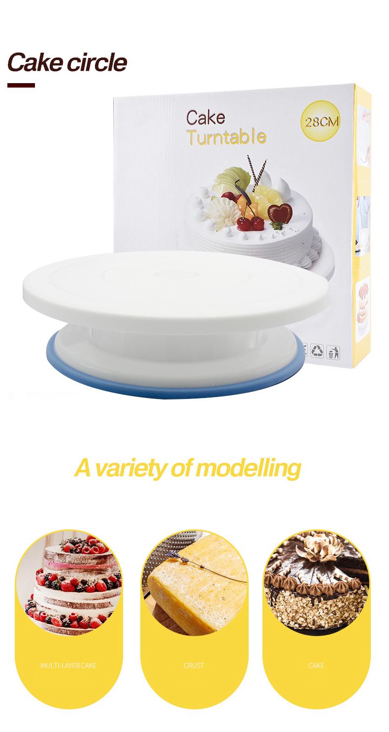 Revolving Plastic Cake Stand with Non-Slip Base (6)