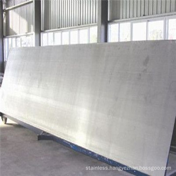 1.4845 310S 4845 Stainless Steel Sheet
