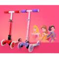 Новый детский скутер с сертификацией Ce (YV-025)