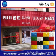Modern Styleand Anti-static,Moisture-Proof,Waterproof Function Interior Cladding Metal 3D