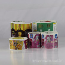 Full Colors Printing Vinyl Adhesive Sticker for Packing