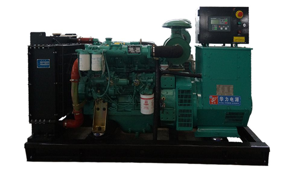 Best Small Diesel Generator