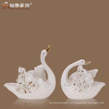 дома decoratione аксессуары фарфор материал высокое качество пара любитель лебедь статуя