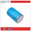 Топливный фильтр двигателя Deutz