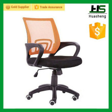 orange staff chair H-M07-1-BBaO