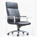 2017 Adjustable High Classical Back PU Leather luxury Office Chair Executive Chair