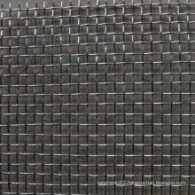 Aluminium Square Wire Mesh