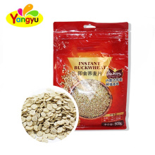 Instant buckwheat instant cereal wheat oatmeal