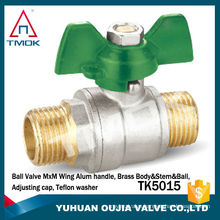 TMOK TK-5015 manual brass ball valve full port dn15 pn40 male thread butterly alu handle yuhuan manufacturer