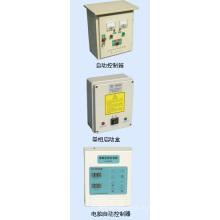 Boîte de contrôle intérieure