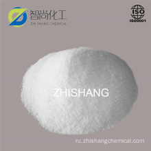 4,4'-Diamino Diphenyl Sulphone CAS NO 80-08-0