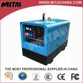 300A AC Three Phase Welding Machine & Generator 2in1