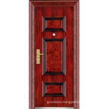 Home Doors (WX-S-153)