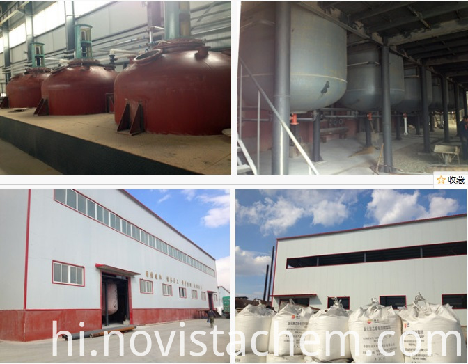 cpe chlorinated polyethylene factory 135a