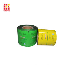 Multilayer high barrier packaging film for food