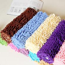 coussin de tapis de chien antidérapant lavable de luxe