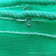 Подгонянные конструкции затеняющие сетки с петелькой для продажи