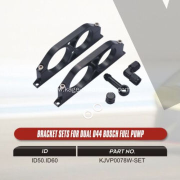 Stock of Dual Fuel Pump Bracket Sets