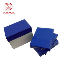 Professional manufacture newest square paper blue box