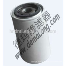 PARKER HYDRAULIC OIL FILTER ELEMENT SS1.C5B1AP