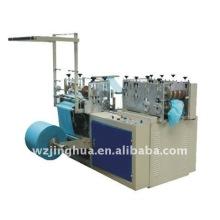 Hochgeschwindigkeits-beste Qualitätsplastikschuh-Abdeckungs-Maschine