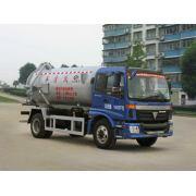 FOTON AUMAN 8CBM Sewage Suction Truck Sale