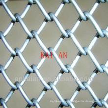 hebei anping KAIAN gi chain link mesh