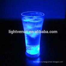Прозрачный напиток Лонг LED мигает стекла