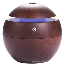 130ml Wood Grain Cool Mist Humidifier With Lights