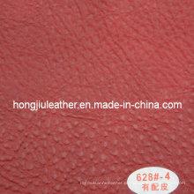 Couro de vaca de imitação vermelho clássico para sofá (Hongjiu-628 #)