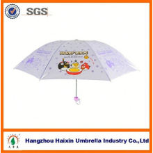 "Professional OEM/ODM Factory Supply OEM Design 21"" umbrella with good offer"