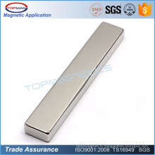 Strong Permanent N45 Dis Neodymium Magnets