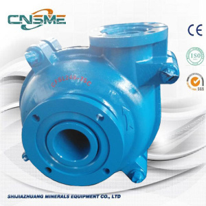 Pump Slurry Mill