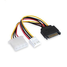SATA 15pin to 4pin Floppy Drive Power Cable