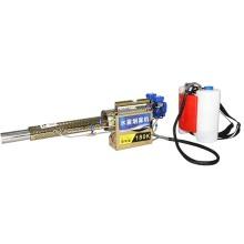 Hot sale Agricultural Fumigation Portable Thermal fogger mist fogging machine sprayer for Pest Control Mist machine