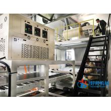PROFESSIONAL PVC SPC FLOOR MACHINE