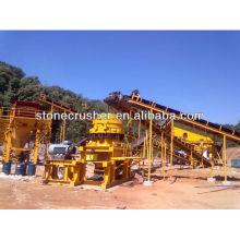 Линия по производству строительных материалов