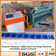 Máquina de formação de rolo de telhado de metal Dx 1080 para a Rússia