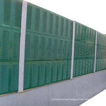 Inflatable traffic noise barrier column highway prices, mdf partitions noise barrier soundproof materials