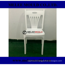 Melee Custom Arm Chair New Design Mould