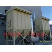 Séparateur automatique de poussière pour la poudre