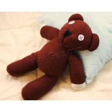 Porte-clés Teddy Bears de peluche de Gets.com