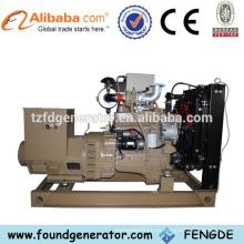 Doosan engine CE disel generator aprobado para la venta
