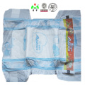 Jumbo Economic Packing Cheap Price China Factory Baby Diapers