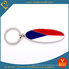 Custom Wow Metal Keychain for Promotion Gifts (KD0742)