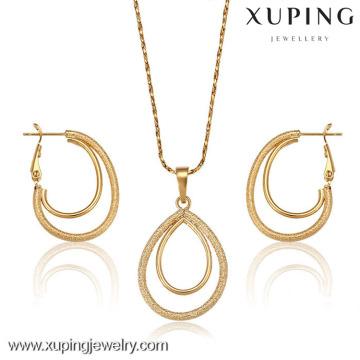62676-Xuping moda elegante mujer joyería conjunto, simple oro joyería conjunto de diseño