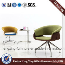Leather Material Office Modern Sofa (Hx-5CH055)
