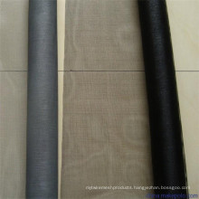 Fiberglass Plain Window Screen/Fiberglass Inner Screen