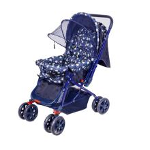 Reversible Handle Bar Whole Canopy Luxury Baby Stroller