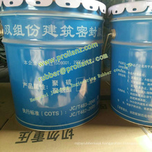 Polysulphide Joint Sealant for Double Glass Sealing (made in China)